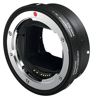 Sigma MC-11 firmware update